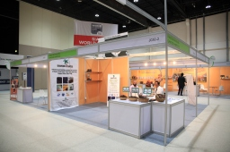 Dawood Dates at Sial Middle East