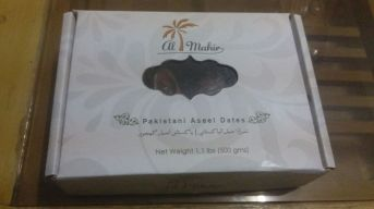 al-mahir-dates-box-2